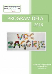 plan dela 2016 naslovnica
